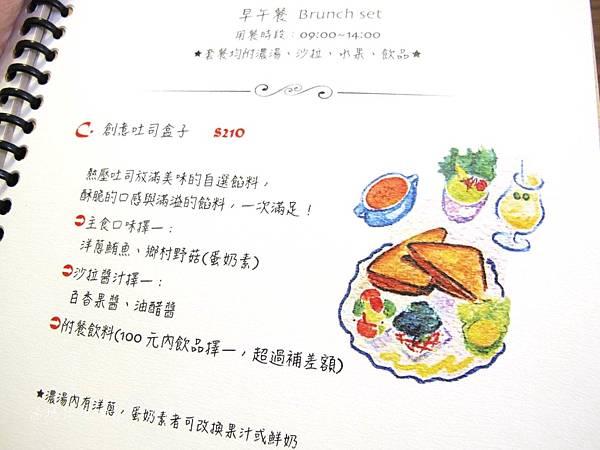 台南咖啡店,GRAND ONE,宇慶咖啡,台南單品咖啡_09