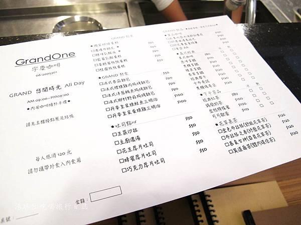 台南咖啡店,GRAND ONE,宇慶咖啡,台南單品咖啡_06