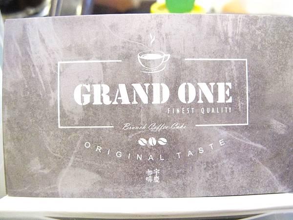 台南咖啡店,GRAND ONE,宇慶咖啡,台南單品咖啡_24