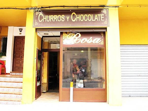 西班牙小吃,西班牙必吃點心,巧克力油條,tobarra小吃_02