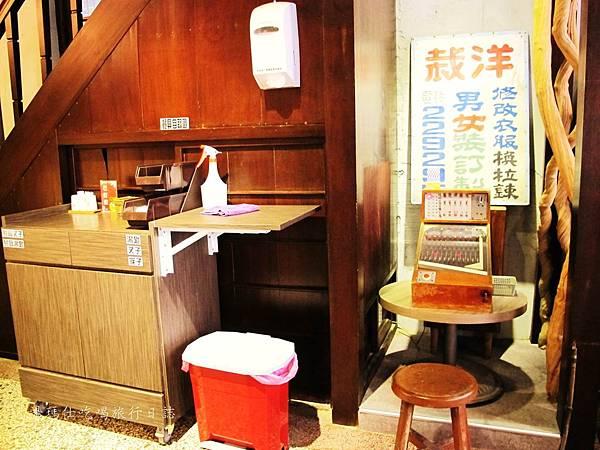 高雄復古餐廳,_叁食壹_10