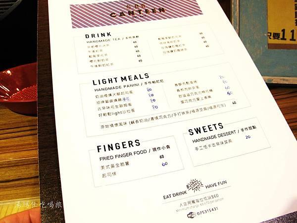 高雄復古餐廳,_叁食壹_11