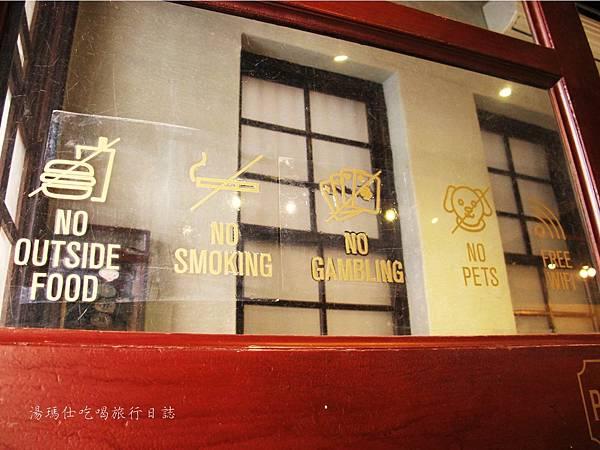 高雄復古餐廳,_叁食壹_04