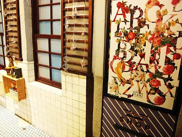 高雄復古餐廳,_叁食壹_21