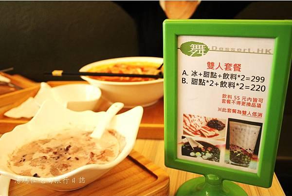 高雄港式甜點,高雄左營港式燉奶,甜舞糖水_18