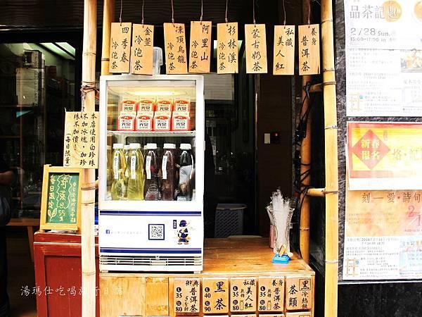 高雄特色飲料_鼓山區普爾奶茶,高雄白珍珠奶茶,御典茶_02