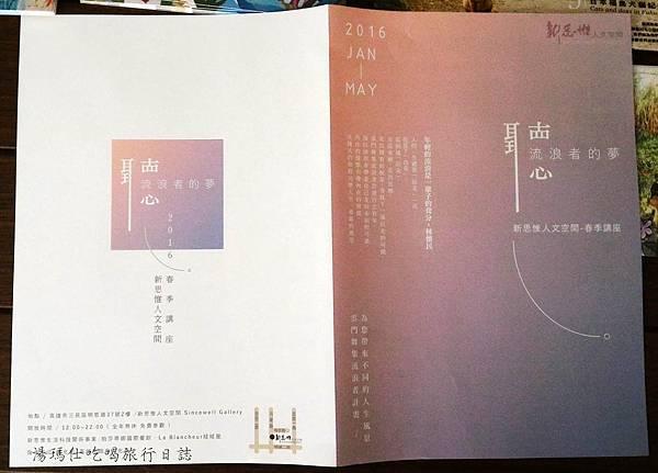 高雄藝文活動,2016四月高雄藝文,高雄最新展覽_05