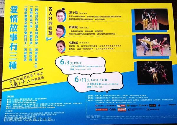 高雄藝文活動,2016四月高雄藝文,高雄最新展覽_04