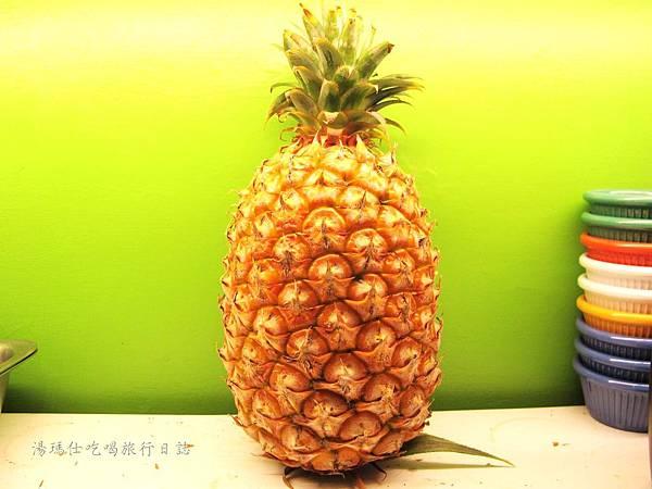 高雄好吃鳳梨,台灣有機鳳梨,高雄型農,鳳梨團購,園漾森林鳳梨_03