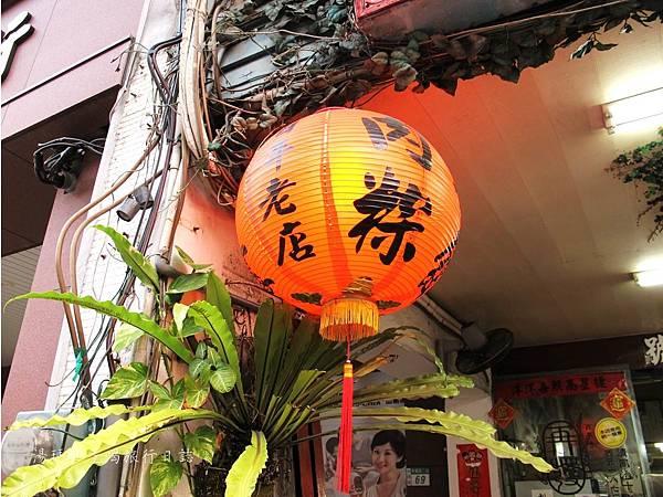 台南必吃小吃,台南好吃肉粽,台南百年老店,再發號肉粽_14
