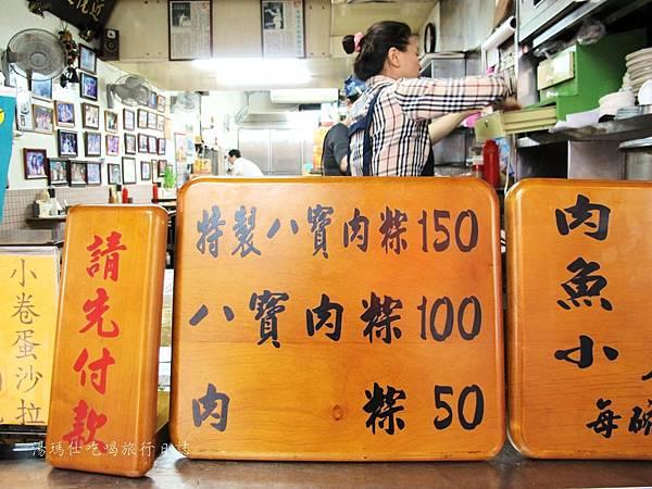 台南必吃小吃,台南好吃肉粽,台南百年老店,再發號肉粽_04