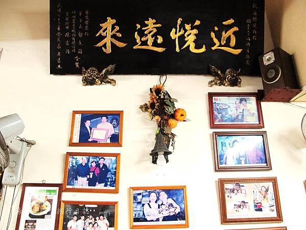 台南必吃小吃,台南好吃肉粽,台南百年老店,再發號肉粽_05