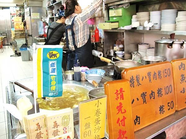 台南必吃小吃,台南好吃肉粽,台南百年老店,再發號肉粽_03