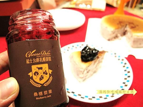起士公爵,台南必吃蛋糕,台南必吃甜點,最夯團購蛋糕,起士公爵蛋糕_02
