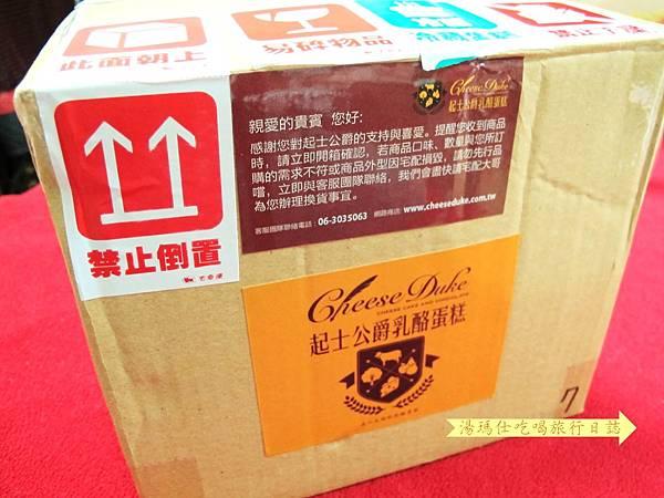 起士公爵,台南必吃蛋糕,台南必吃甜點,最夯團購蛋糕,起士公爵蛋糕_03