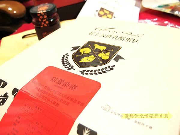 起士公爵,台南必吃蛋糕,台南必吃甜點,最夯團購蛋糕,起士公爵蛋糕_08