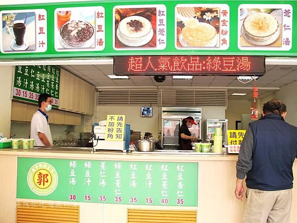 台南必吃小吃,慶中街綠豆湯,台南綠豆湯_02