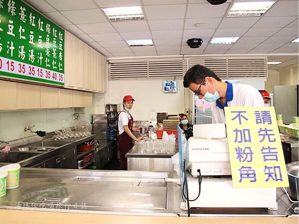 台南必吃小吃,慶中街綠豆湯,台南綠豆湯_04