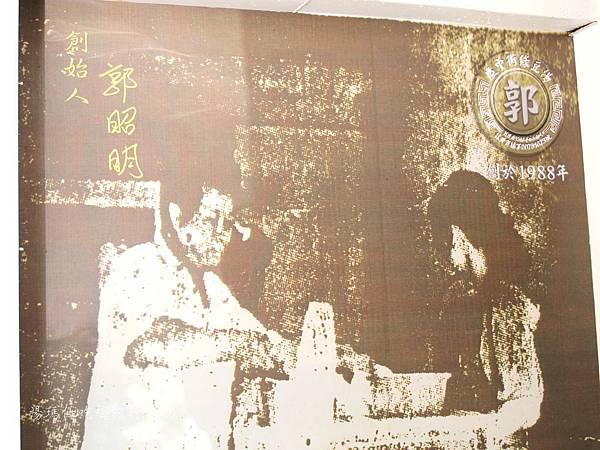 台南必吃小吃,慶中街綠豆湯,台南綠豆湯_09