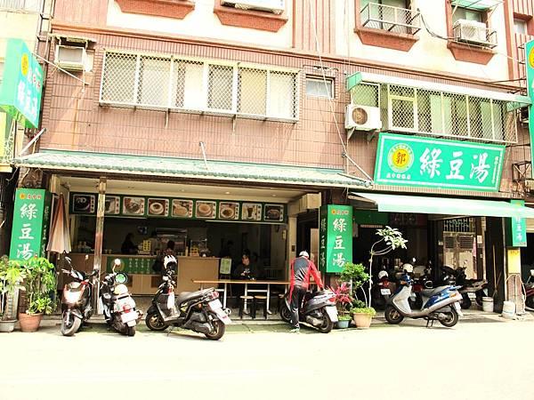 台南必吃小吃,慶中街綠豆湯,台南綠豆湯_03