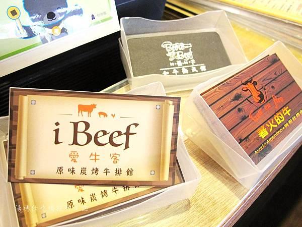 熟成牛排,高雄熟成牛排,高雄頂級牛排店,美式牛排館,ibeef_02