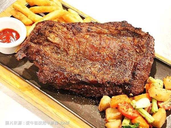 熟成牛排,高雄熟成牛排,高雄頂級牛排店,美式牛排館,ibeef_04