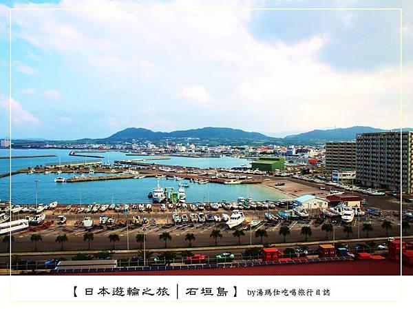 日本郵輪旅遊,石垣島旅遊_01