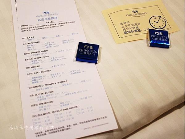 日本郵輪旅遊,石垣島旅遊_14_1