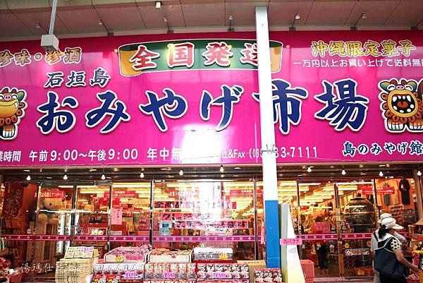 日本郵輪旅遊,石垣島旅遊,石垣島岸上觀光_09