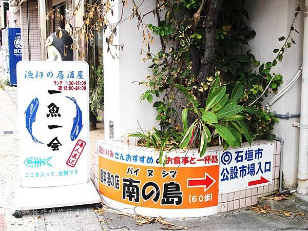 日本郵輪旅遊,石垣島旅遊,石垣島岸上觀光_07