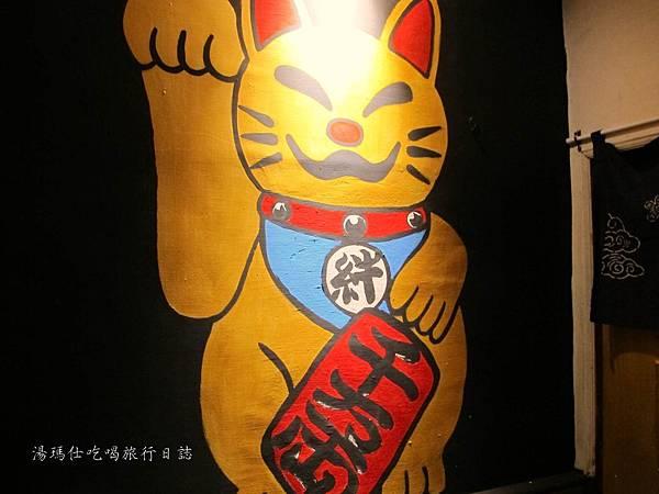 高雄燒烤清酒,絆樽屋,絆燒烤,高雄前金區消夜燒烤_14