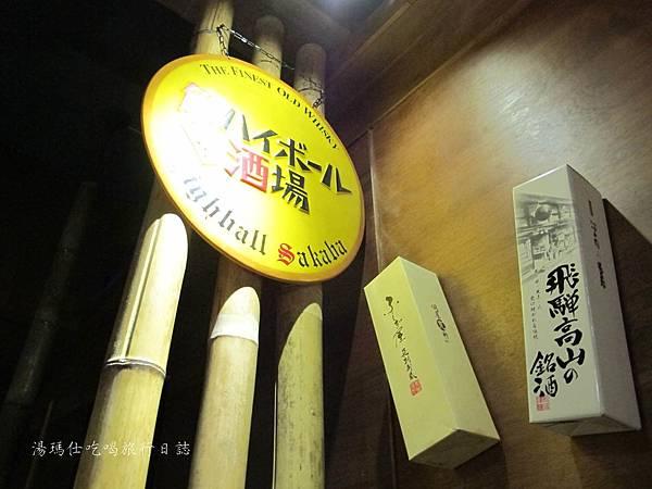 高雄燒烤清酒,絆樽屋,絆燒烤,高雄前金區消夜燒烤_08