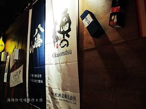 高雄燒烤清酒,絆樽屋,絆燒烤,高雄前金區消夜燒烤_07