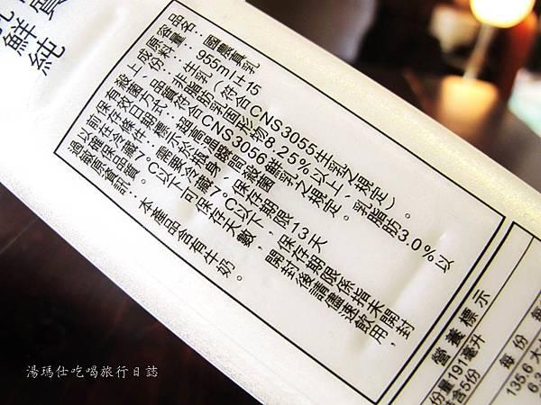 台灣好牛奶,國農鮮乳,國農真乳,國濃純生乳_04