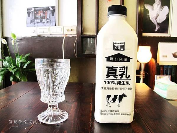 台灣好牛奶,國農鮮乳,國農真乳,國濃純生乳_10