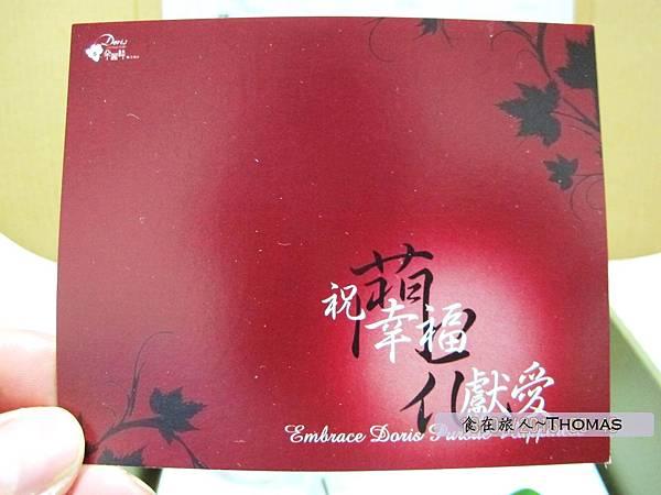 台灣蘭花,蘭花伴手禮,台南蘭花,朵麗絲DORIS_07
