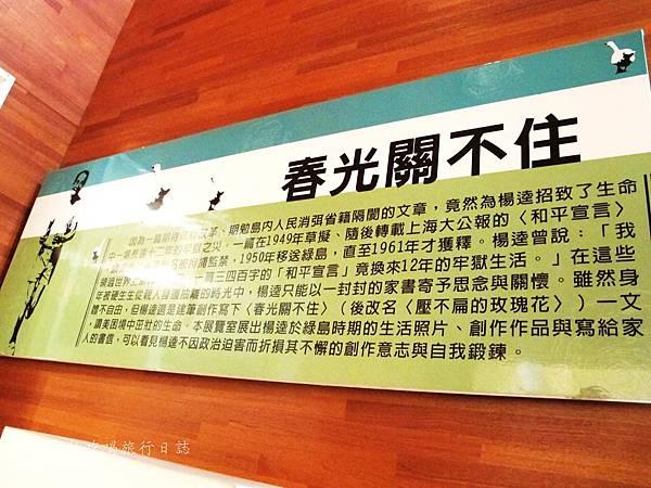 台南小旅行景點,新化大目降,楊逵文學館,新化老街,場役街,街役場_08