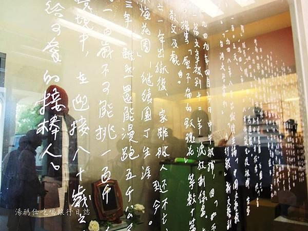 台南小旅行景點,新化大目降,楊逵文學館,新化老街,場役街,街役場_07