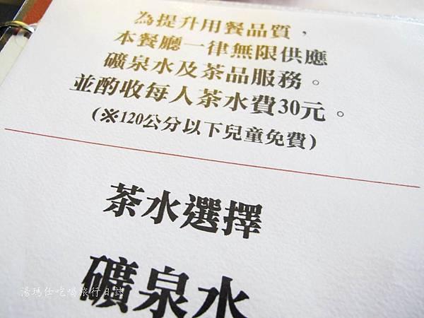 高雄推薦美食,大立精品餐廳,高雄上海菜餐廳,紅豆食府_08