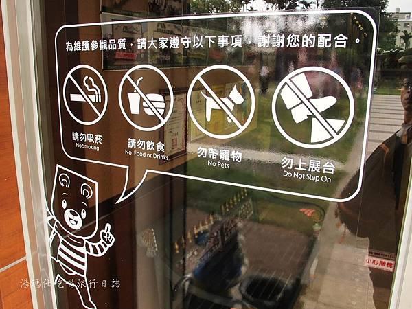 台南小旅行景點,台南親子景點,台南觀光工廠,家具diy,美雅家具觀光工廠_06