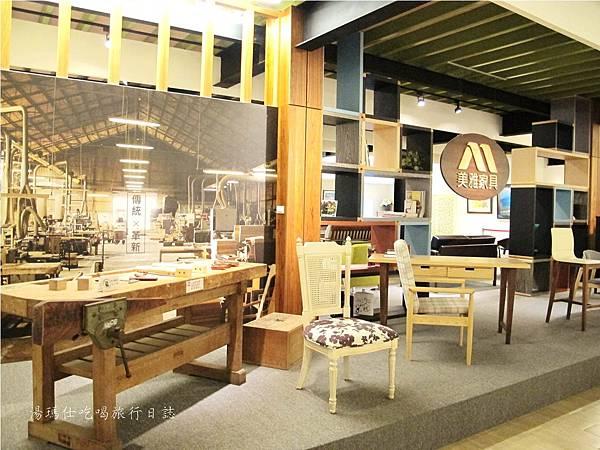 台南小旅行景點,台南親子景點,台南觀光工廠,家具diy,美雅家具觀光工廠_22