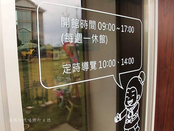 台南小旅行景點,台南親子景點,台南觀光工廠,家具diy,美雅家具觀光工廠_05
