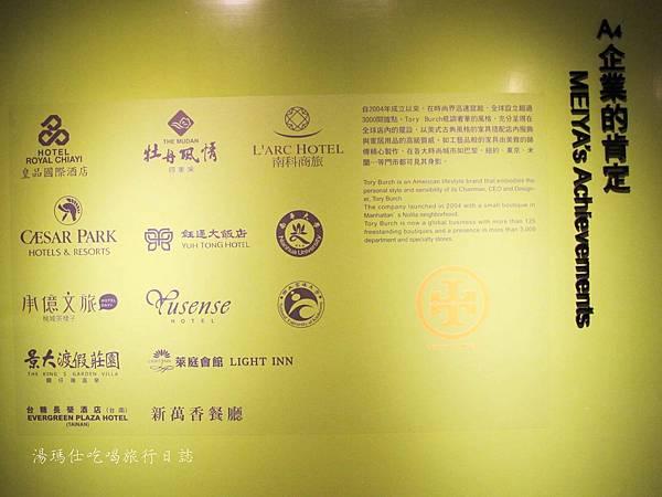 台南小旅行景點,台南親子景點,台南觀光工廠,家具diy,美雅家具觀光工廠_18