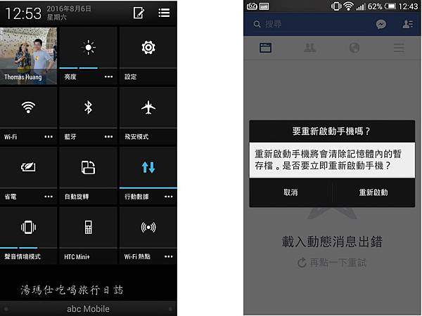 香港上網卡,香港電話卡,香港上網3日卡,香港網卡_04