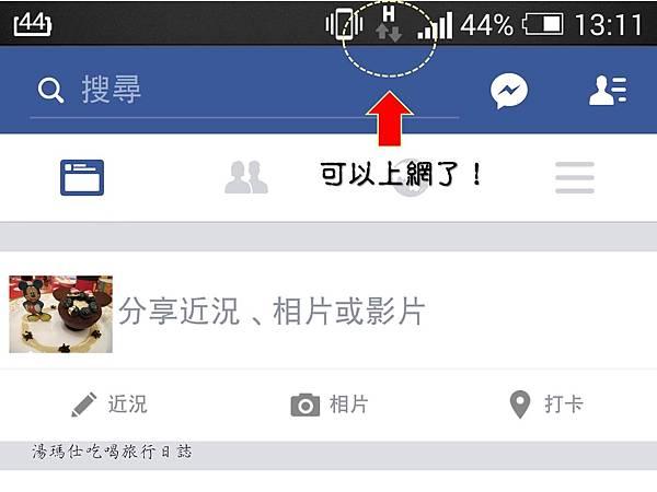 香港上網卡,香港電話卡,香港上網3日卡,香港網卡_06
