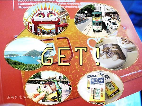 香港上網卡,香港電話卡,香港上網3日卡,香港網卡_08
