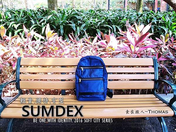 SUMDEX包,降落傘背包,旅遊必買背包,輕量背包,休閒包_01