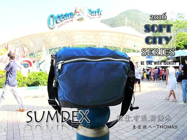 SUMDEX側背包,防潑水側背包,SOFT CITY包_01_1