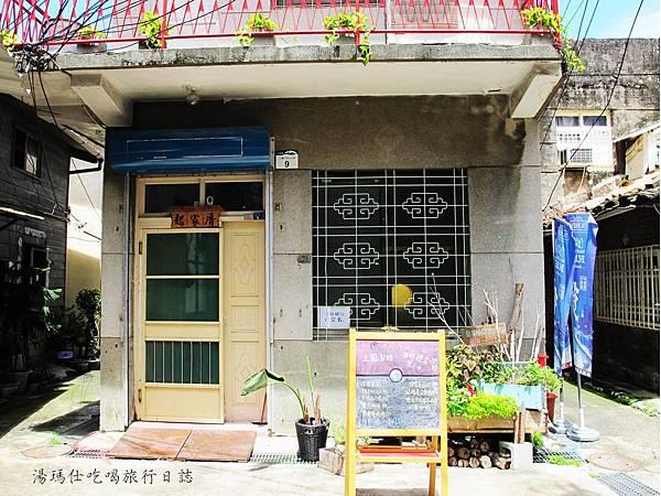 高雄甜點,三鳳中街裡的甜點店,起家厝,西式老屋甜點店_04