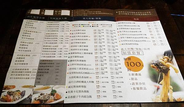高雄文山特區餐廳,鳳山義大利麵,lovely童話義大利麵_07